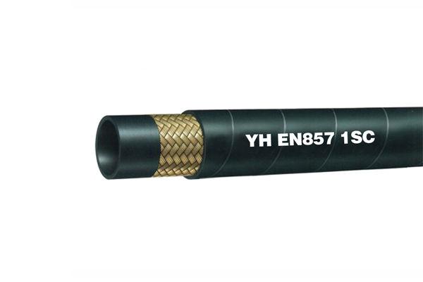 EN857-1SC-ゴムホース